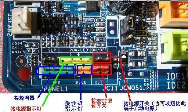 电脑主板接线如图图片