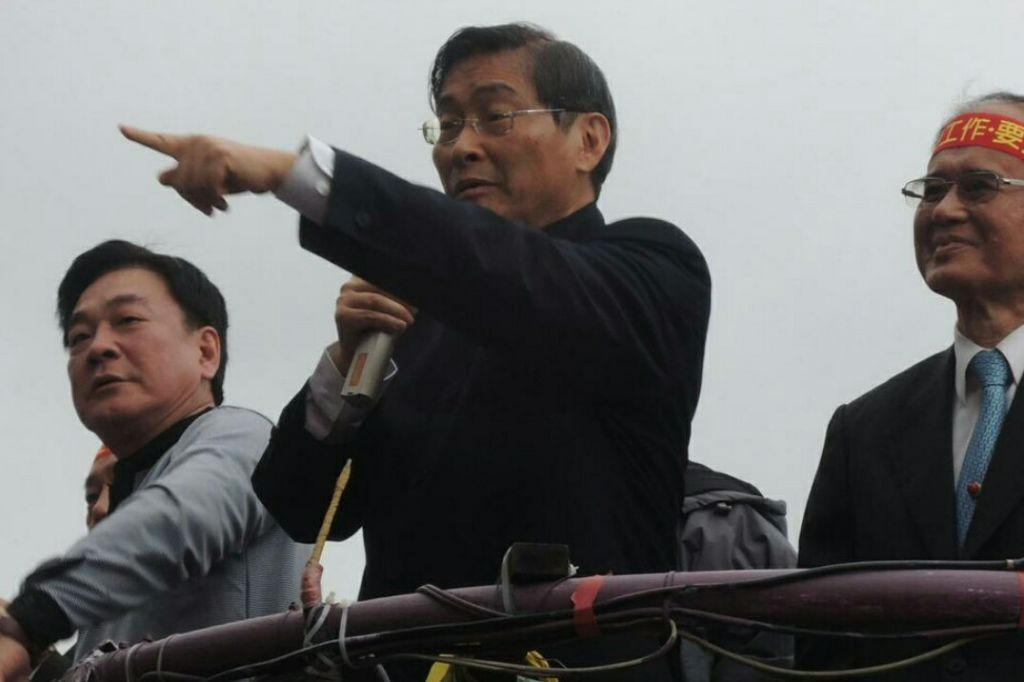 竹联帮帮主_竹联帮帮主陈启礼为何听命于台湾当局?