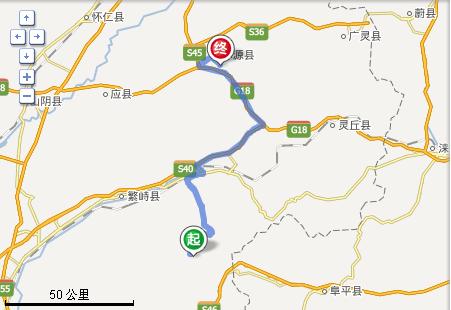 五台山到恒山多少公里
