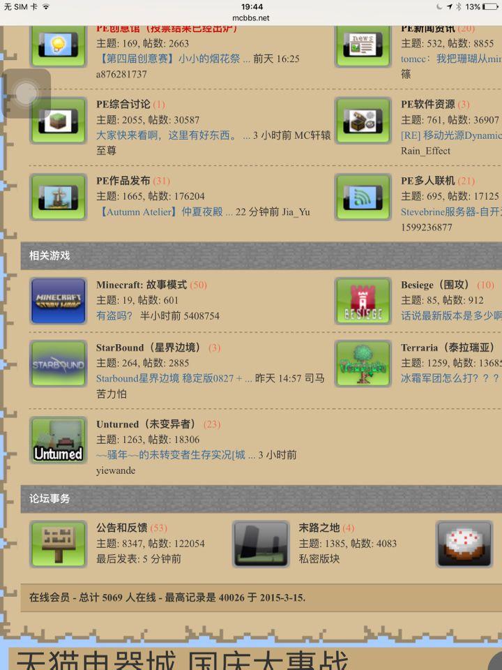 谁给我推荐个可以单机也可以局域网的游戏如我的世界