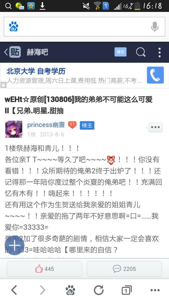 灿白h文打包下载 图片 exo王道 纯h 灿白 exo王道 纯h 灿白