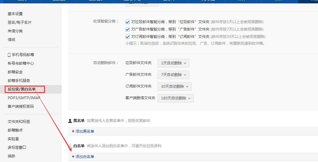 163邮箱登陆登录 163邮箱登陆登录页面 163邮箱注册