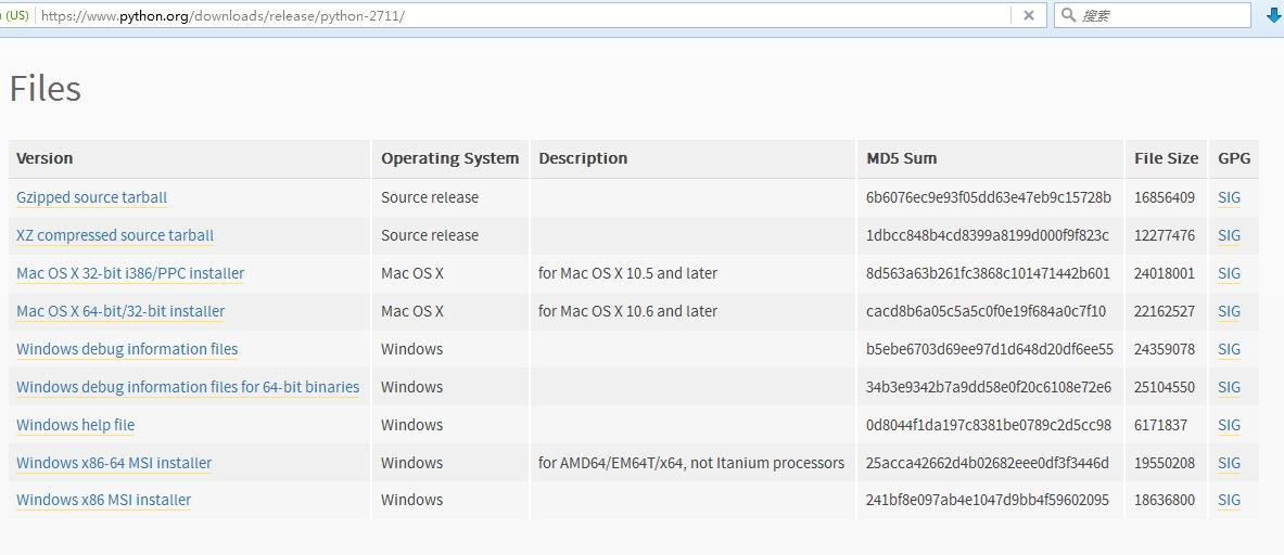 在windows系统中安装python