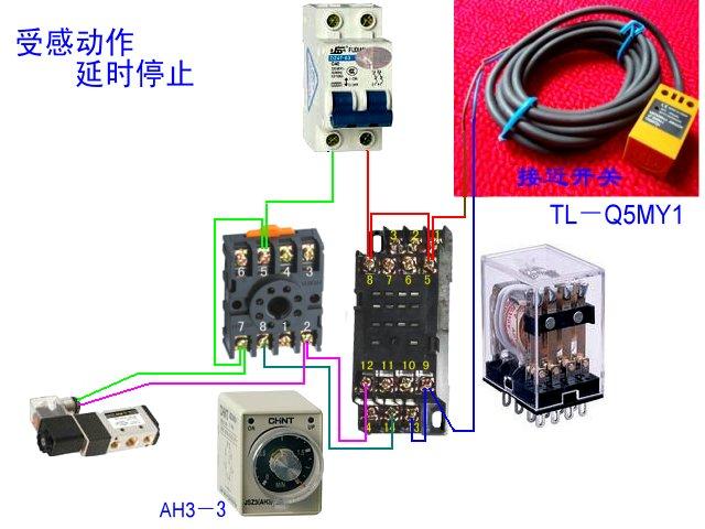 电磁继电器接线图_小型电磁继电器接线图图片