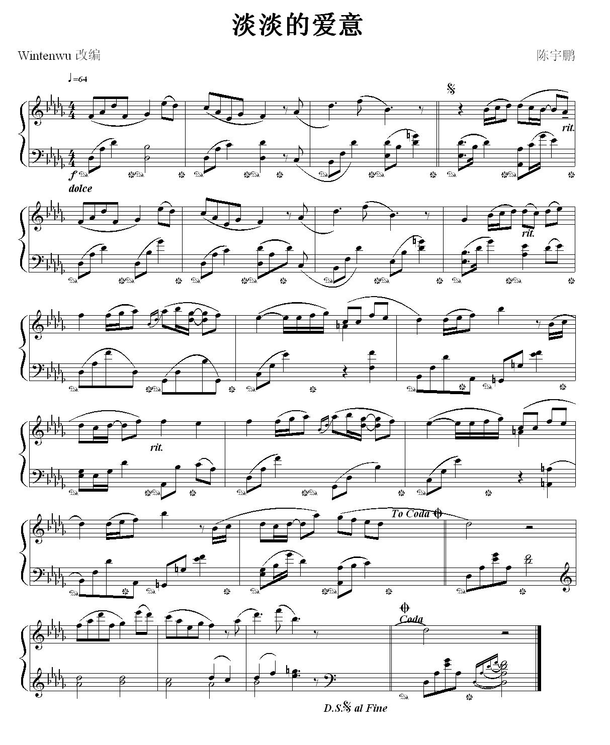 淡淡的爱意的键盘钢琴谱图片