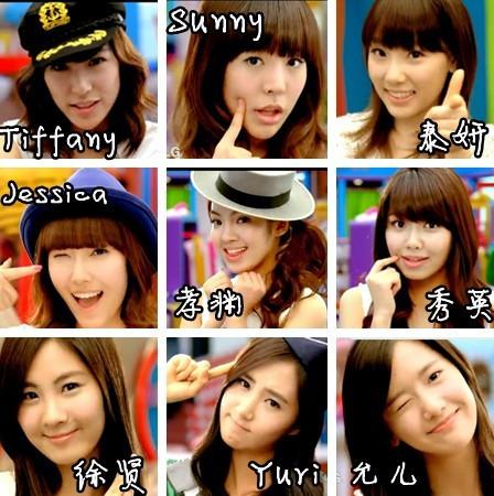 求少女时代韩版gee的mv中每个成员的简介