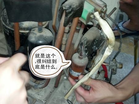 家用空调四通阀 好坏怎么判断 2 2010-12-06 空调外机的四通阀线是哪图片