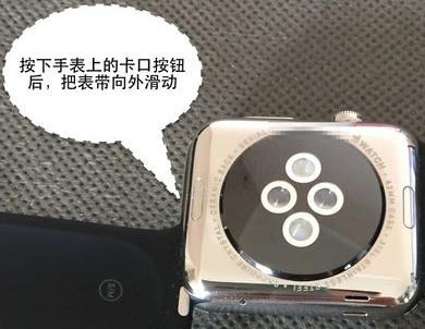 手表表带拆卸示意图_苹果手表apple watch怎么更换 表带 ...