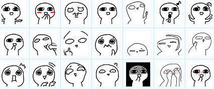 这个表情包叫什么名字图片