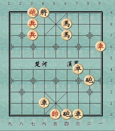 中国象棋街头残局图片