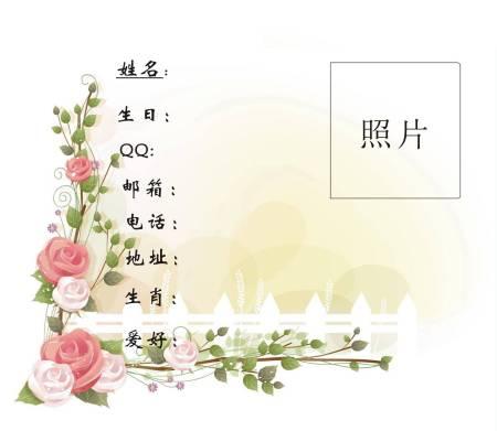 班级纪念册封面设计意图图片