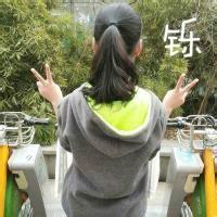 qq闺蜜三人分开头像 带字 分别是薇 涵铄 谢谢图片