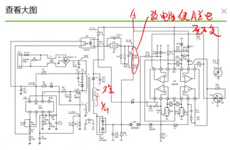 电池,串联起来充电; 2,用开关电源电路降压(比较复杂); 3,如果充电器图片