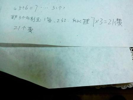 六一儿童节,四(3)班用彩色气