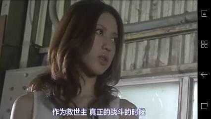 赛文奥特曼x 12集 中这个美女是谁?
