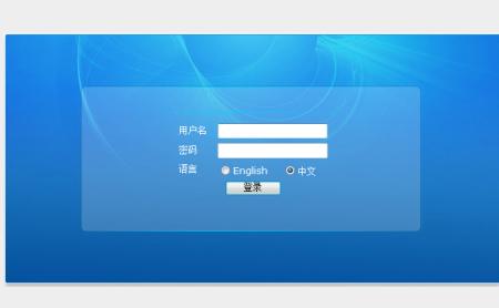 这是什么牌子的无线路由器的登录界面?图片