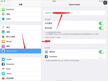 部落冲突苹果ipad怎么切换账号