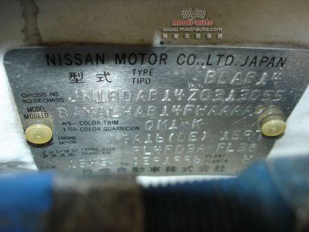 为什么我网上查汽车具体违章地点,输入了汽车车架号 发动机号都不行高清图片