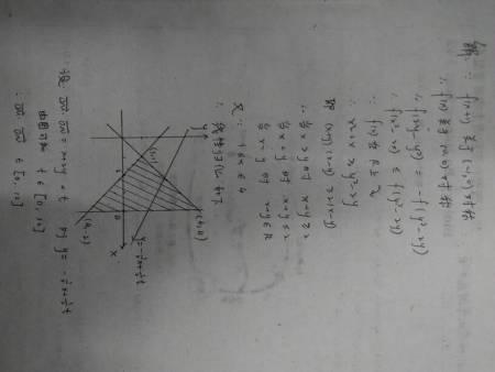 则当1≤≤时向量om