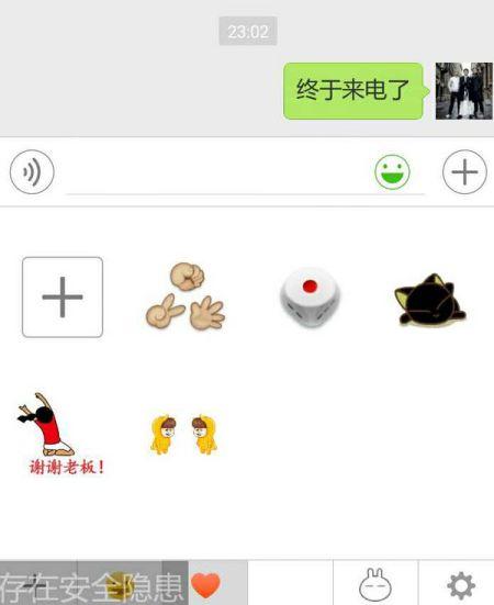 微信里韩国国旗怎么打图片
