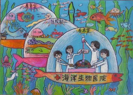 求一张用油画棒画的科幻画图片