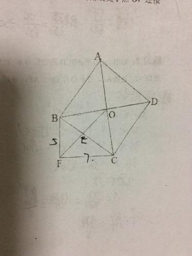 如图,以rt三角形bfc的斜边为边向外构造正方形abcd,且对角线交于点o图片