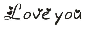 loveyou艺术字可复制图片
