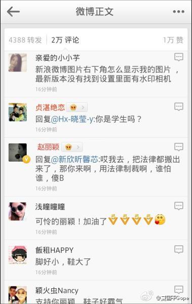 """赵丽颖《花千骨》定妆照曝光   刘恺威与赵丽颖""""感情""""揭秘 高清图片"""