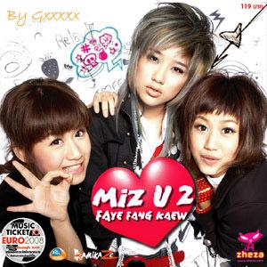 泰国的三人女子组合