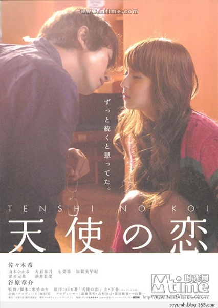 求日本经典爱情电影
