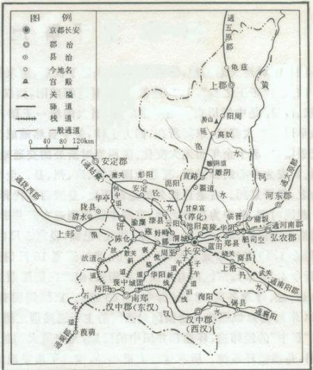 �⛖�_�j�RߞR|_陈仓道,褒斜道,傥骆道,子午道(旧线),上邽道(上邽至长安一线)
