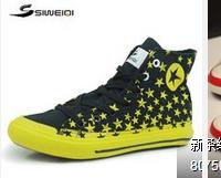 花式鞋带五角星图解_百度图片搜索图片