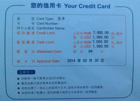 、请拨打信用卡背面的客随着年关临近,老百姓的