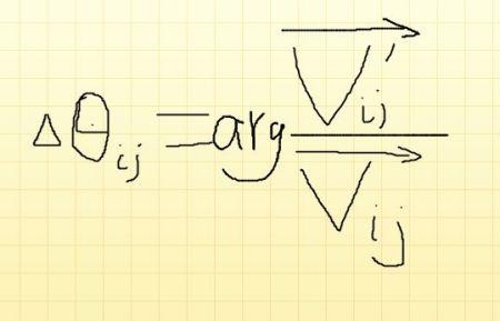 方求一个向量的复数