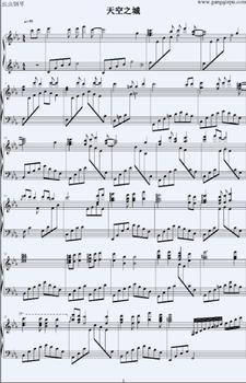 谁有天空之城小提琴和钢琴的合奏谱图片