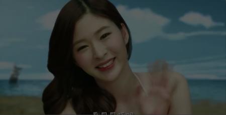 筷子兄弟小苹果 mv 里的美人鱼那个美女是谁?