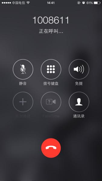 为什么我的苹果5呼叫对方时没有对方图片,而接电话时有?图片