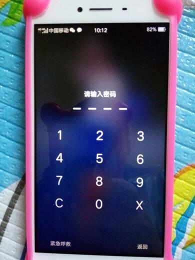 怎样解米手机密码锁 2014726刷机包下载 解账户锁、话机锁密码、定屏重启救砖