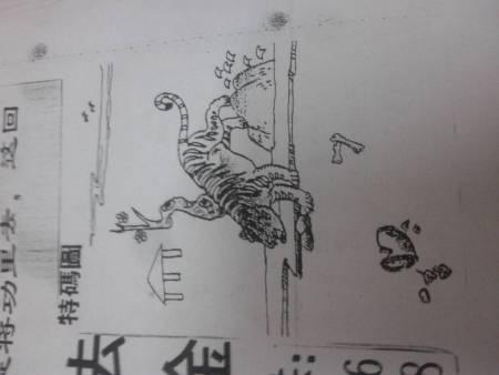 字花题:独立扬新令,千营共一呼,36种动物开啥?急图片