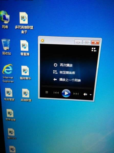 可是现在桌面应用图标都别篡改了,点开就播放,不能正常打开