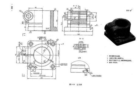 求大神,左支座零件夹具课程设计,包括cad,夹具图,说明图片