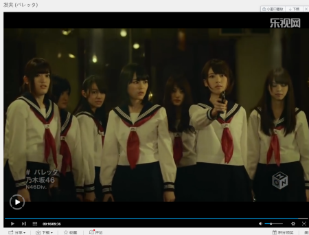 女孩子是什么电影日本的