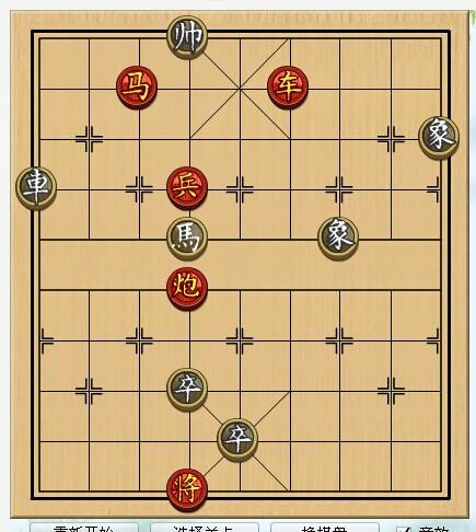 4399中国象棋残局647关求解图片