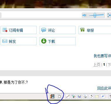 火狐网页视频下载插件-火狐网页视频下载插件