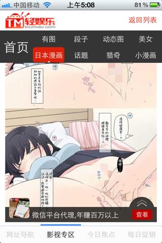 女生大腿中间和胸部的无遮拦的动漫图片