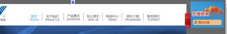 为什么添加百度商桥网页上面出现了百度图标图片
