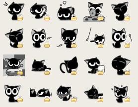 求图里那种黑色小猫的qq表情图片
