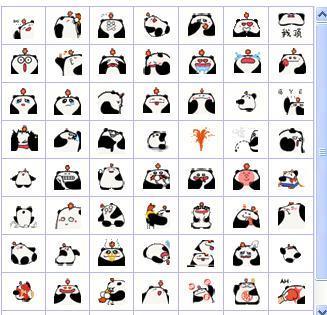 和bobo的qq版本表情包图片
