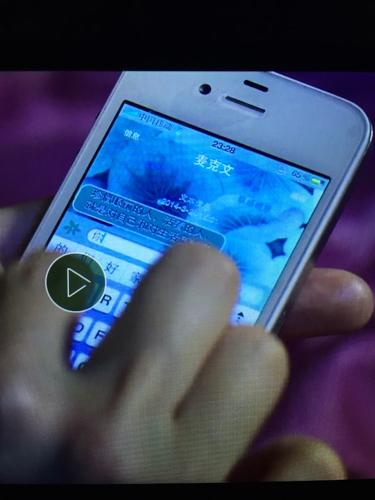 为什么电视剧里用的苹果手机短信界面可以有背景壁纸呢,这是怎么修改图片