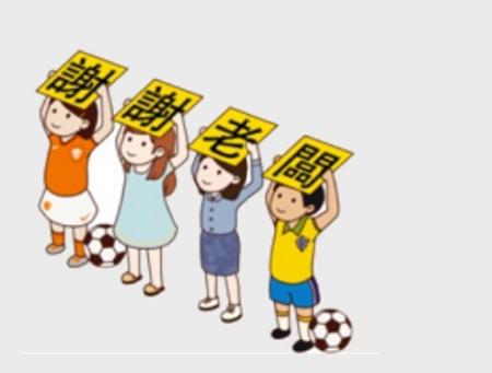 微信里小孩子举牌子的表情怎么搞图片